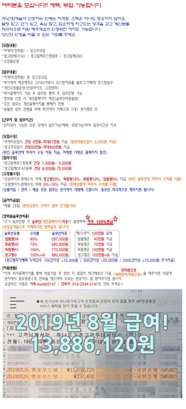 550cc32d6f459ad2c56c80ec1826f2de_1568603